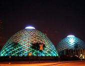 Domes Lighting upgraded in 2008